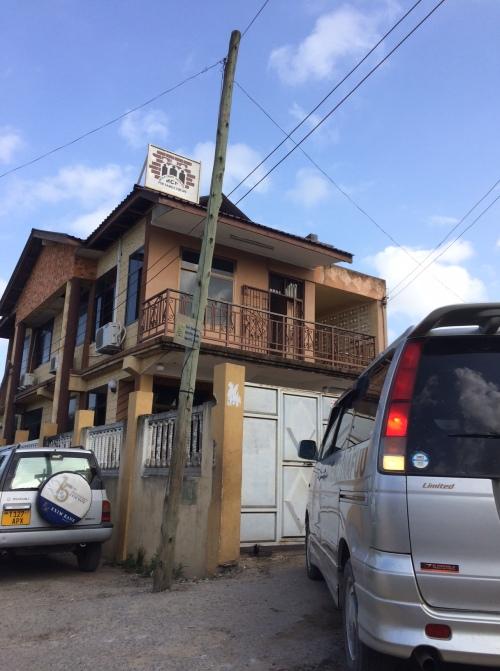 Mtaji Credit Facility offices in Tanzania.